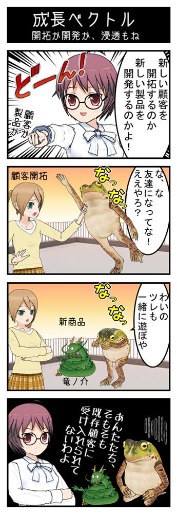 seicho_001